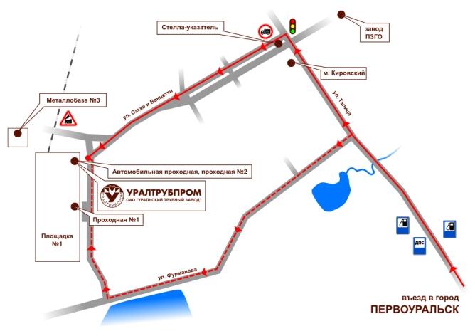 Схема проезда к площадке №1